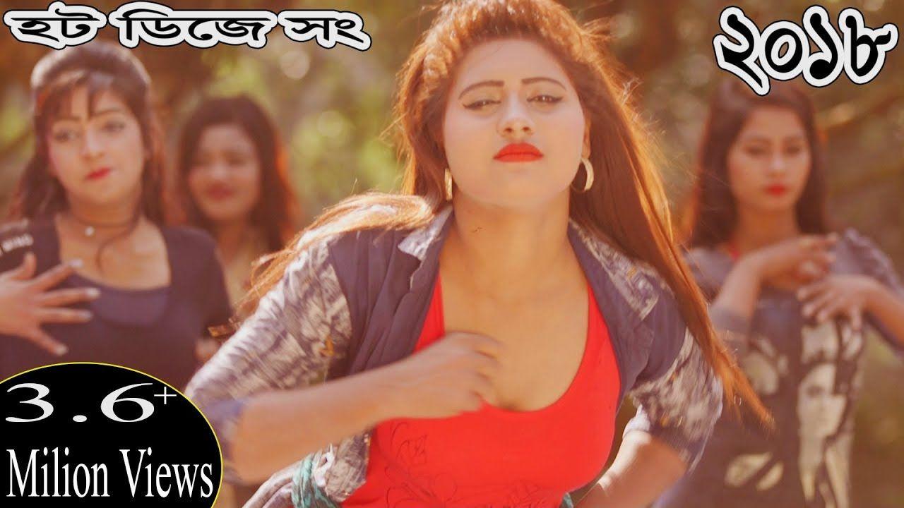 Bangla New Song 2018 Full Hd 1080p High Quality Bangla
