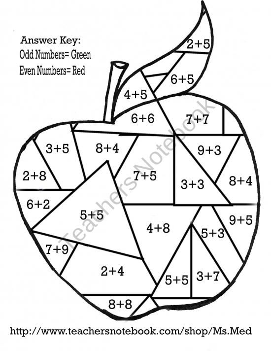 Sums 1 20 Apple Coloring Page From Teaching And Learning With MsMed On
