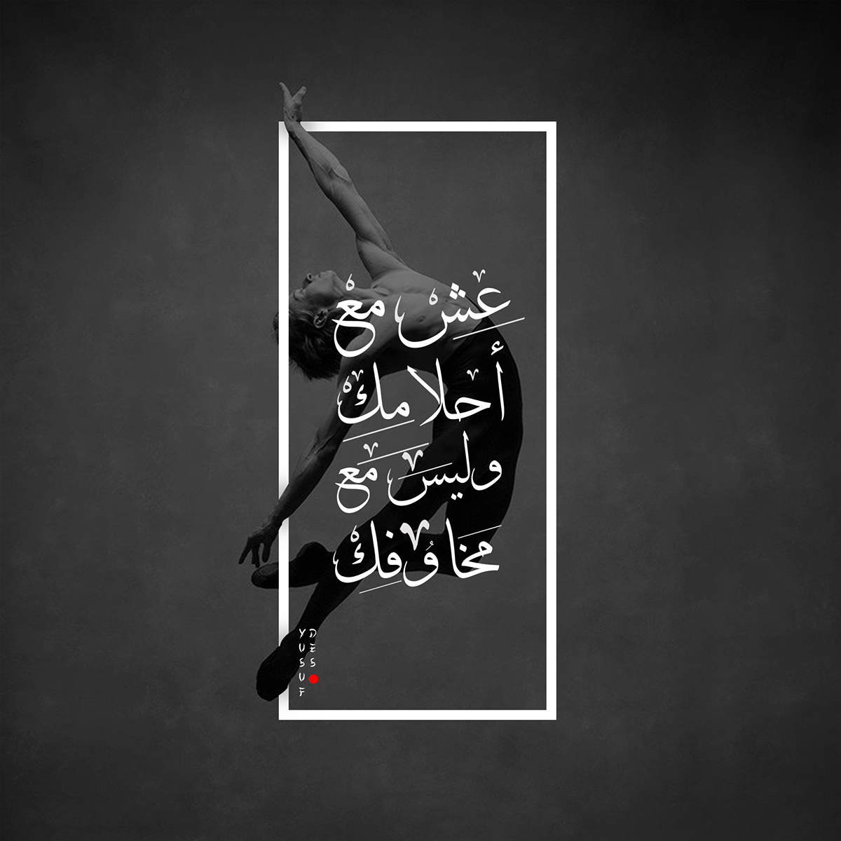 عبارات م لهمة متجدد On Behance Quotes For Book Lovers Beautiful Arabic Words Arabic Quotes