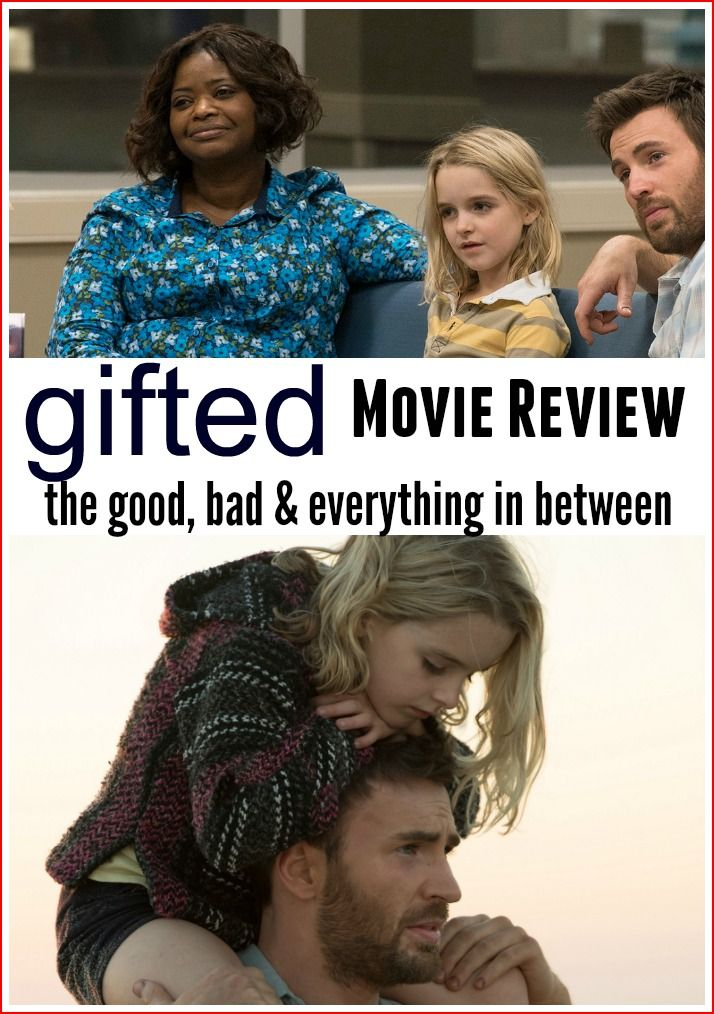 Gifted Movie Screening And Review An Alli Event Pinterest