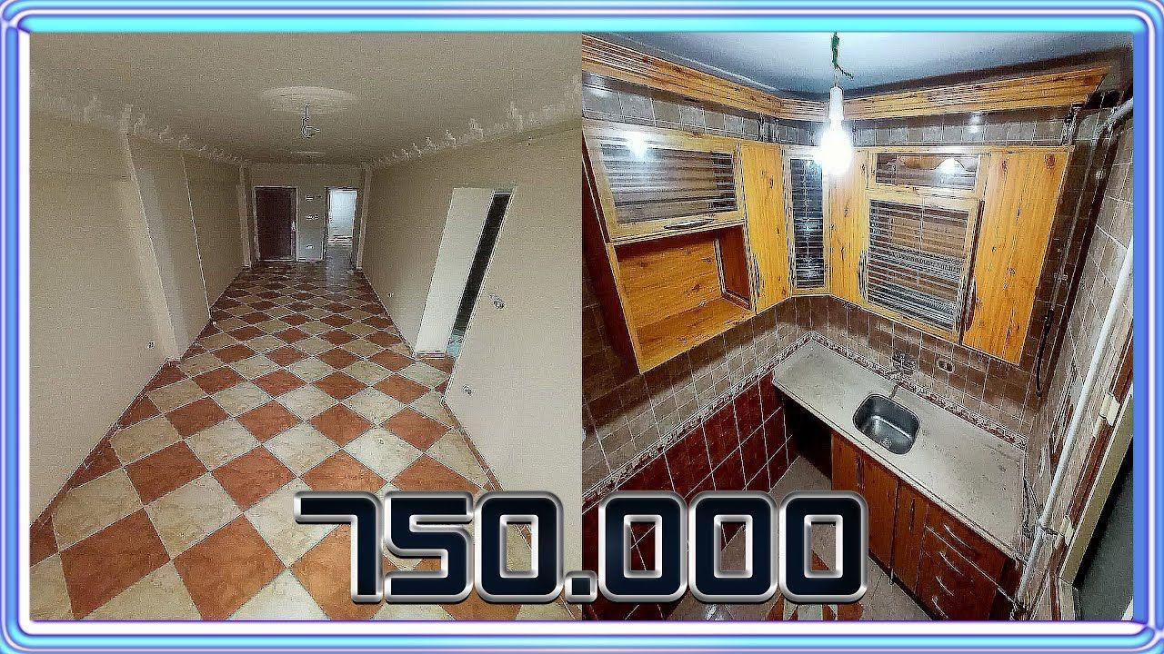 شقة للبيع فى الاسكندرية العصافرة بحرى متفرع من شارع ٤٥بحرى Tile Floor Flooring