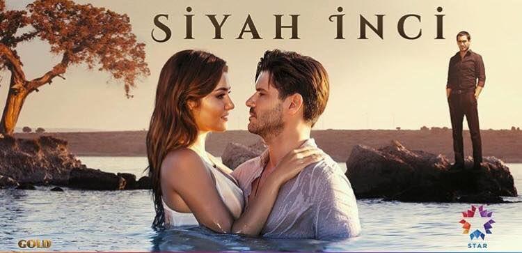 مسلسل اللؤلؤة السوداء Siyah Inci - الحلقة 30 الثلاثون مترجمة للعربية HD