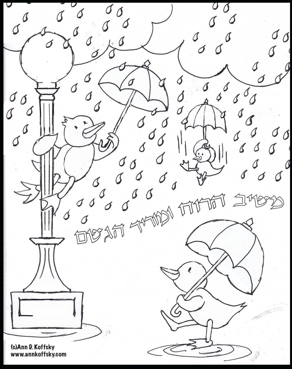 25 Wonderful Picture Of Rainy Day Coloring Pages With