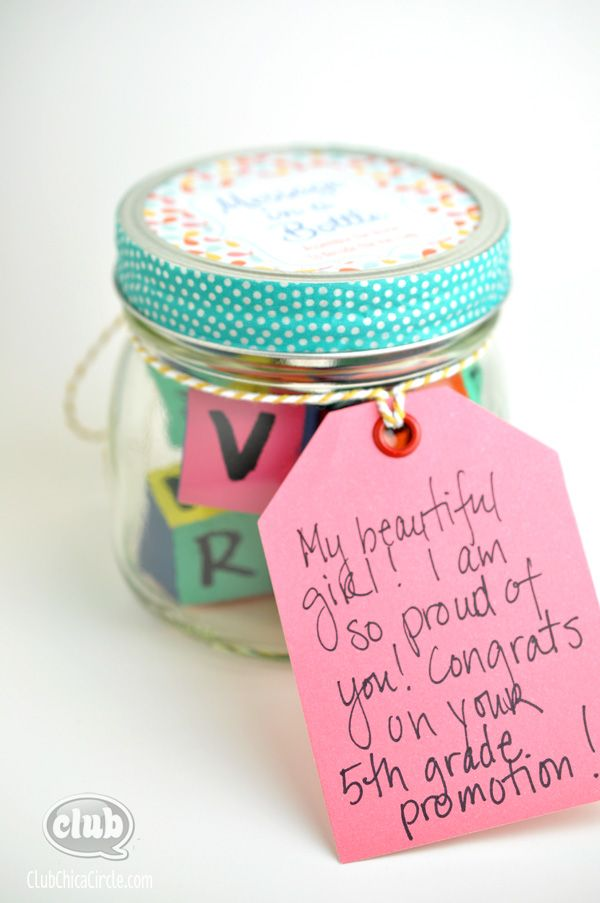 Message In A Bottle Homemade Graduation Gift Idea Tween Craft