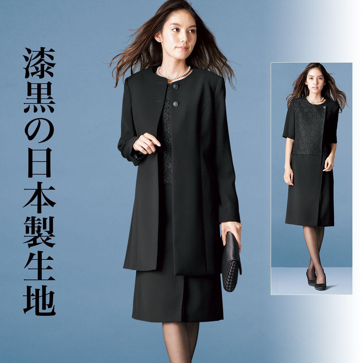 e859c1848cfaea 日本製生地ロングジャケットアンサンブル(ジャケット+5分袖ワンピース) 通販 【ニッセン