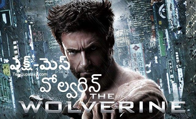 X Men The Wolverine 2013 720p Bluray Telugu Dubbed Movie By Telugupalaka Wolverine X Men Watch The Lion King