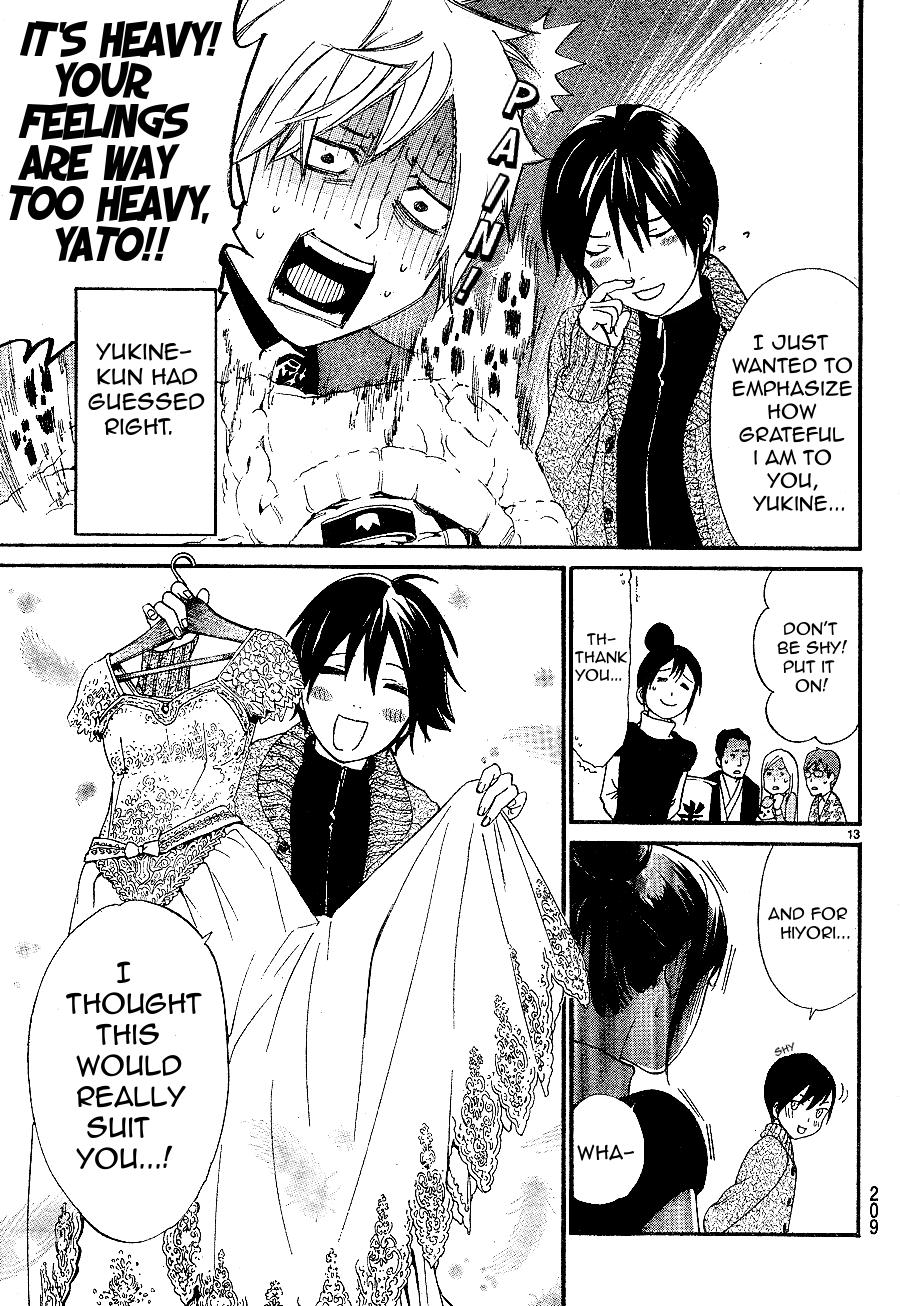 Read manga Noragami Shuuishuu Ch.007a Christmas Bonus
