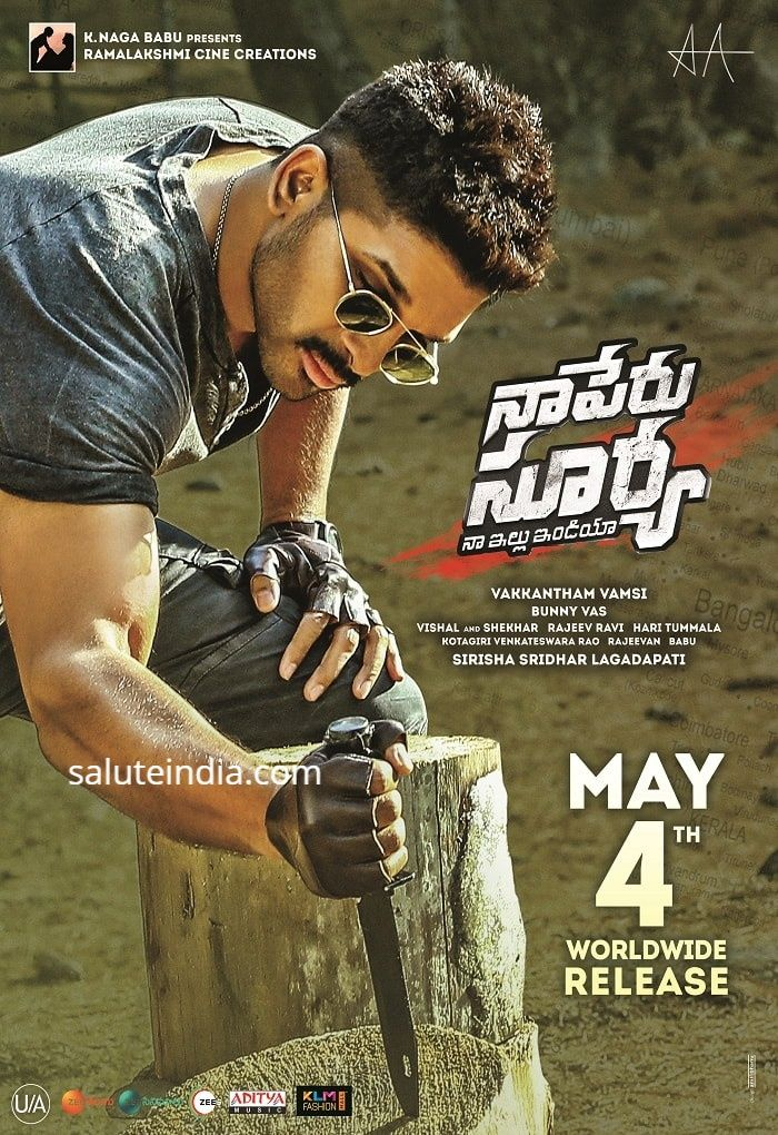 Pin by saluteindia on Naa Peru Surya Movie Poster