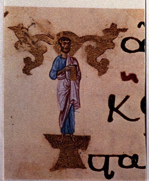Codex 587 F 91v Judas Returns The Silver Carrying A