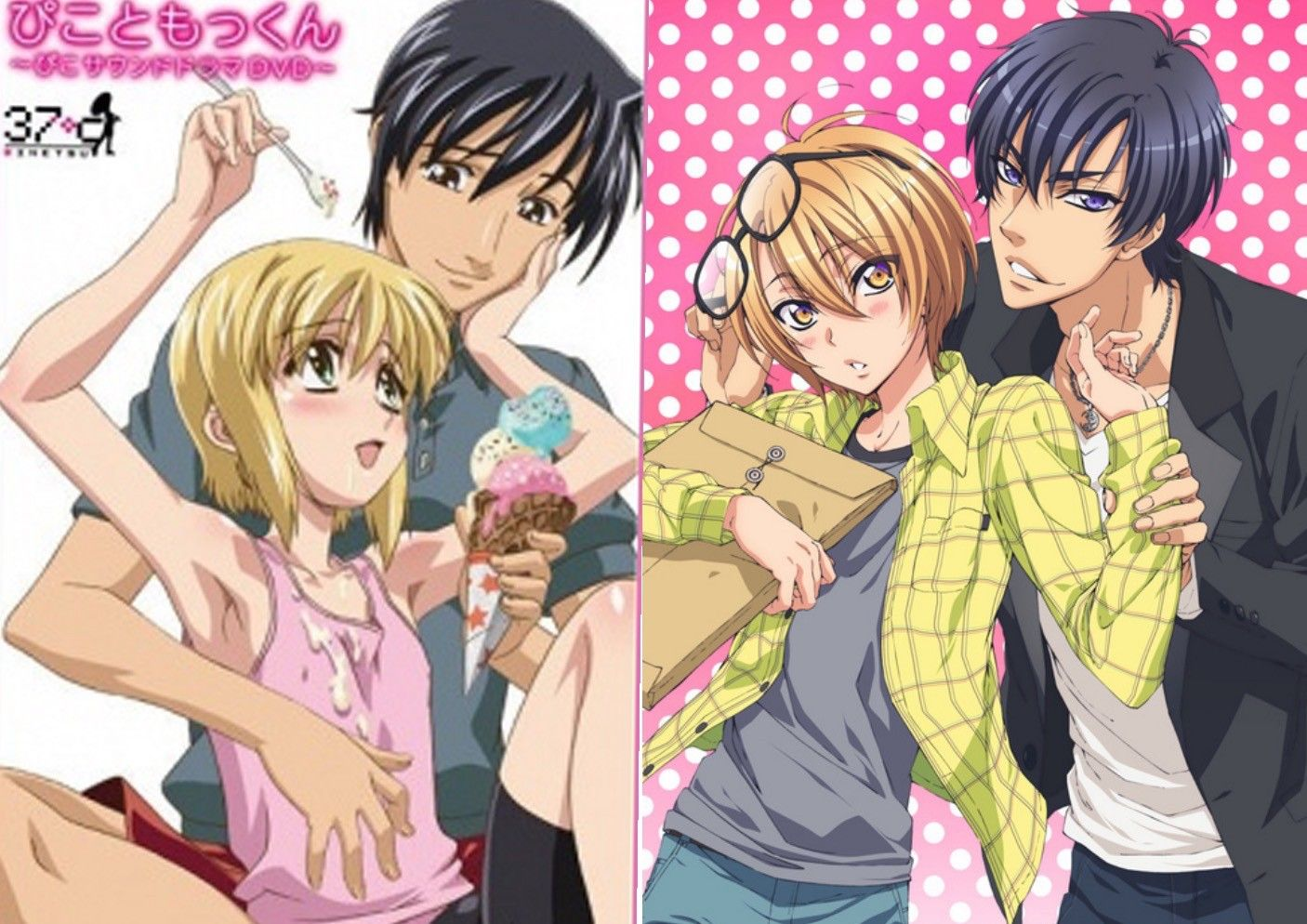 """""""So I was watching Love Stage the other day..."""" IT ALL"""