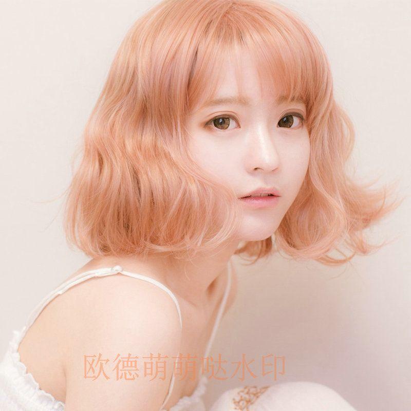 Image Result For Korean Short Wavy Hair With Bang Hair Hair