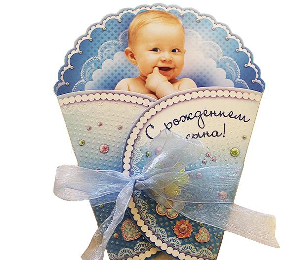 Картинки, лучшая открытка с рождением сына