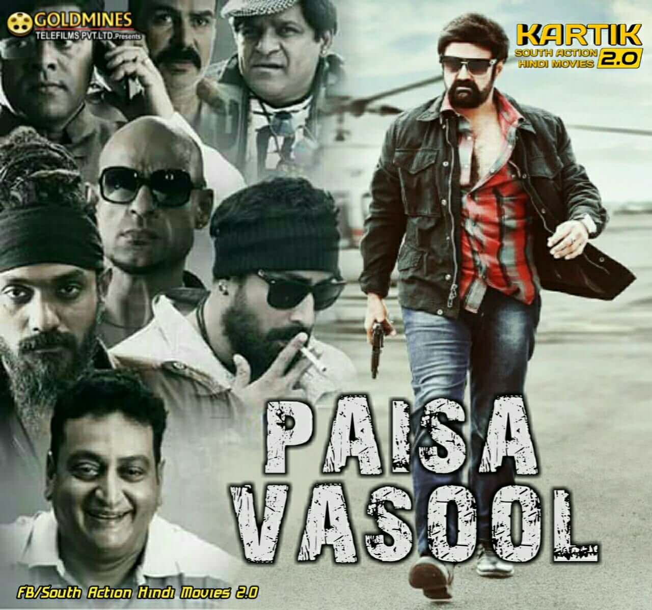 Paisa Vasool 2018 Hindi Dubbed Official Teaser 720p Hd Download