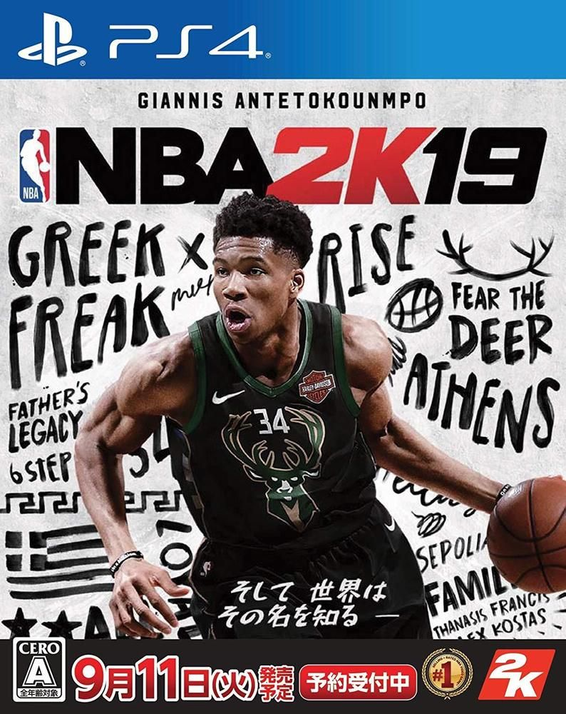 dd9e10d53cd Global Ship PS4 NBA 2K19 2019 (ENG Ver.) PlayStation 4 US New Standard  Edition