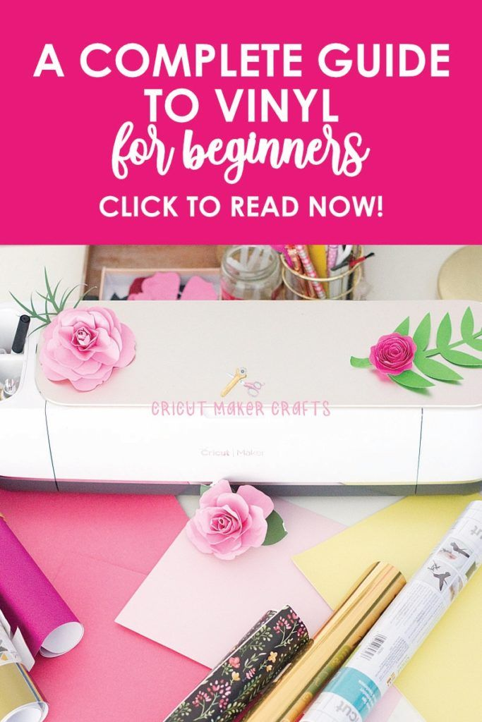 Different Types of Vinyl and How to Use Them - Cricut Maker Crafts