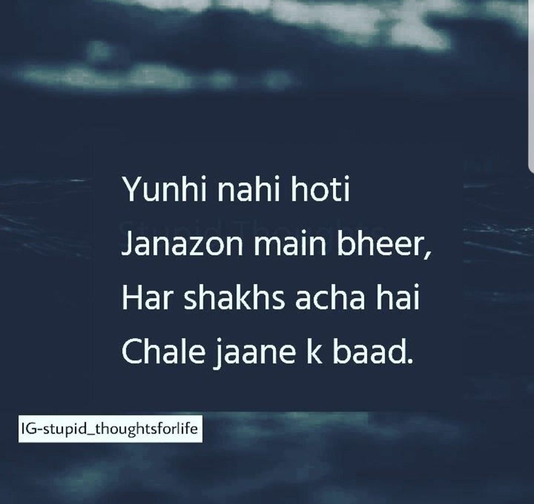 Pin By Angela On Pøëţřý Qůťəş Quotes Hindi Quotes Urdu Quotes