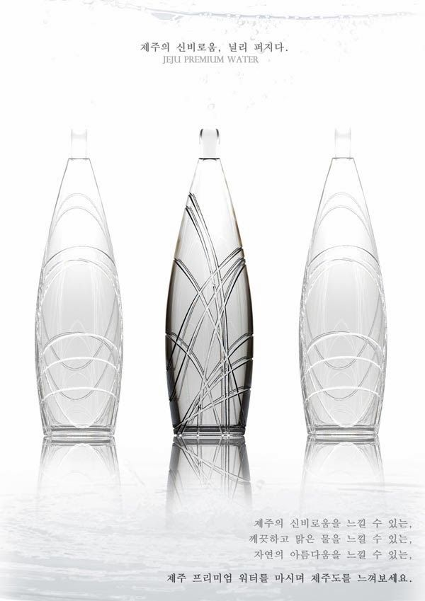 Glass Water Bottle Designs Inspiration Plastic Bottle Design