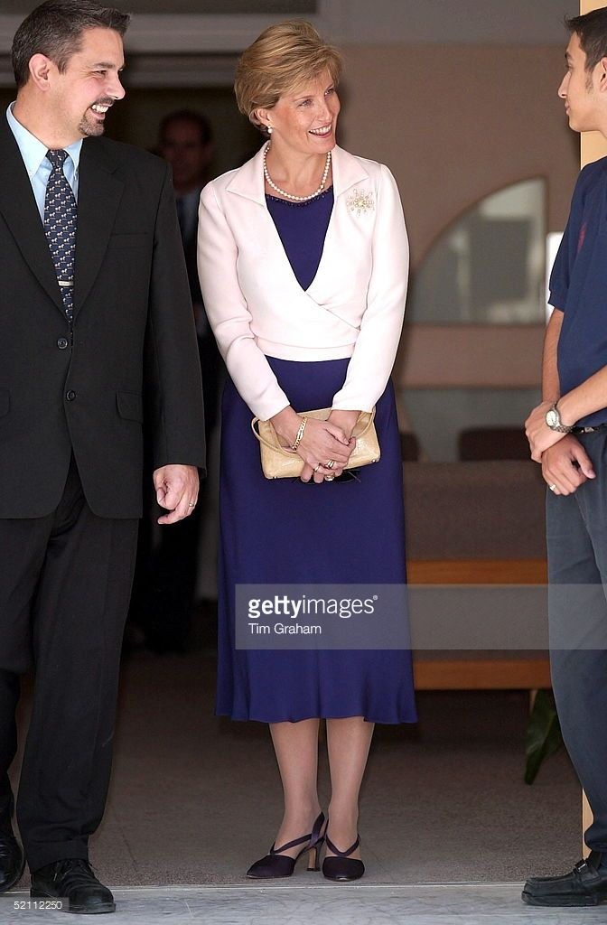 The Countess Of Wessex [ Sophie ] Visiting The Doha College, Qatar ...