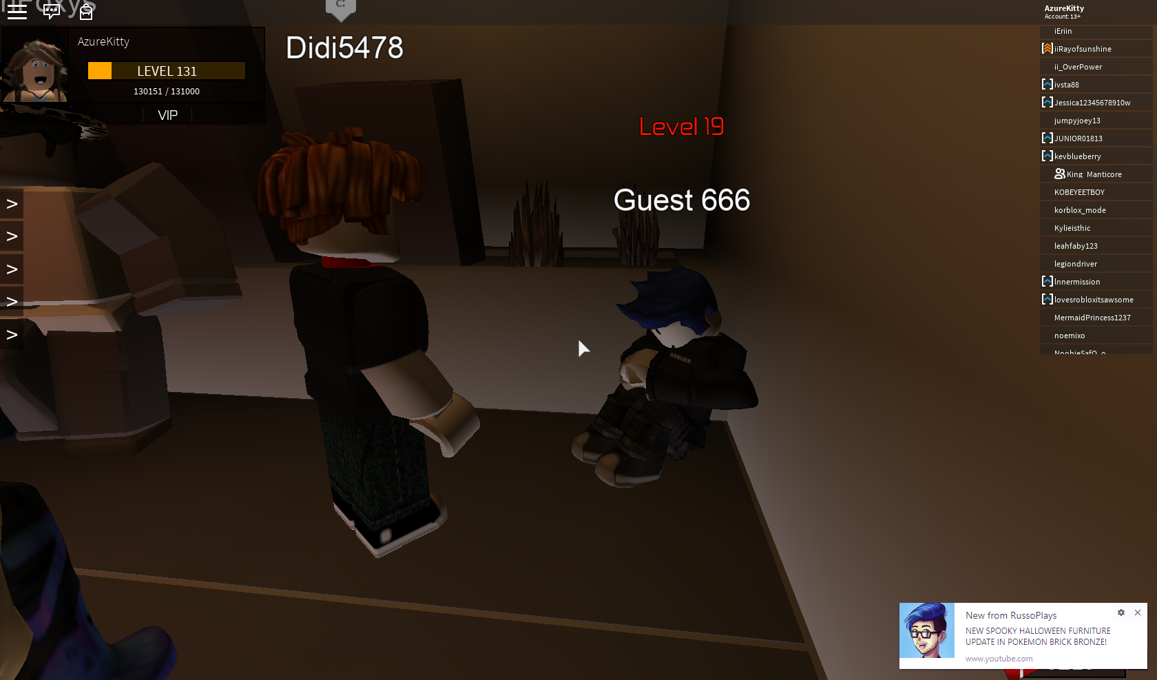 Guest 666 was scared