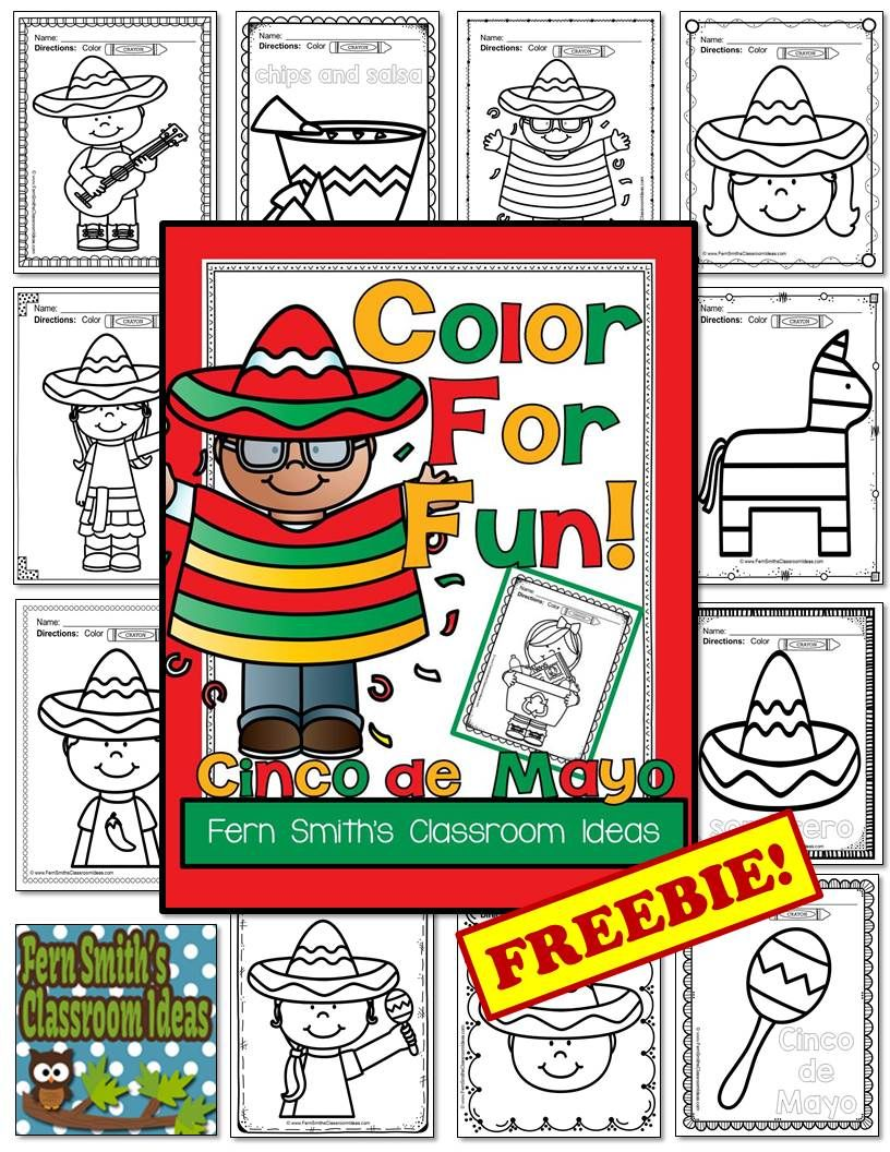 Coloring pages 5 de mayo - Cinco De Mayo Fun With Some Freebies