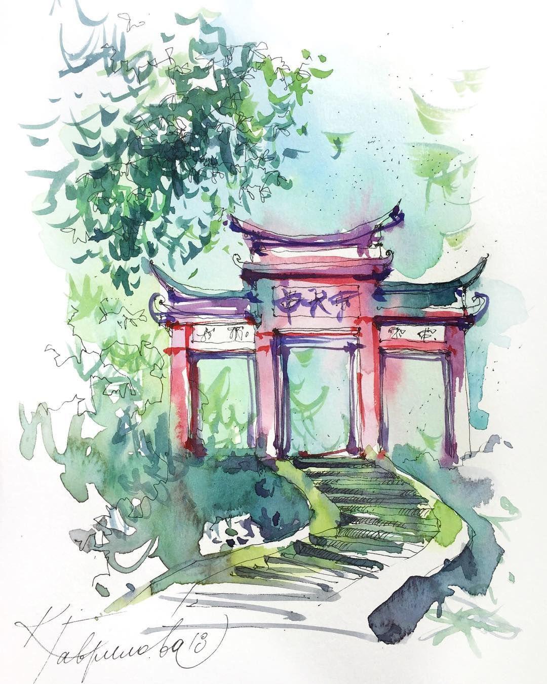 Bild Konnte Enthalten Pflanze Und Im Freien 2020 Watercolor