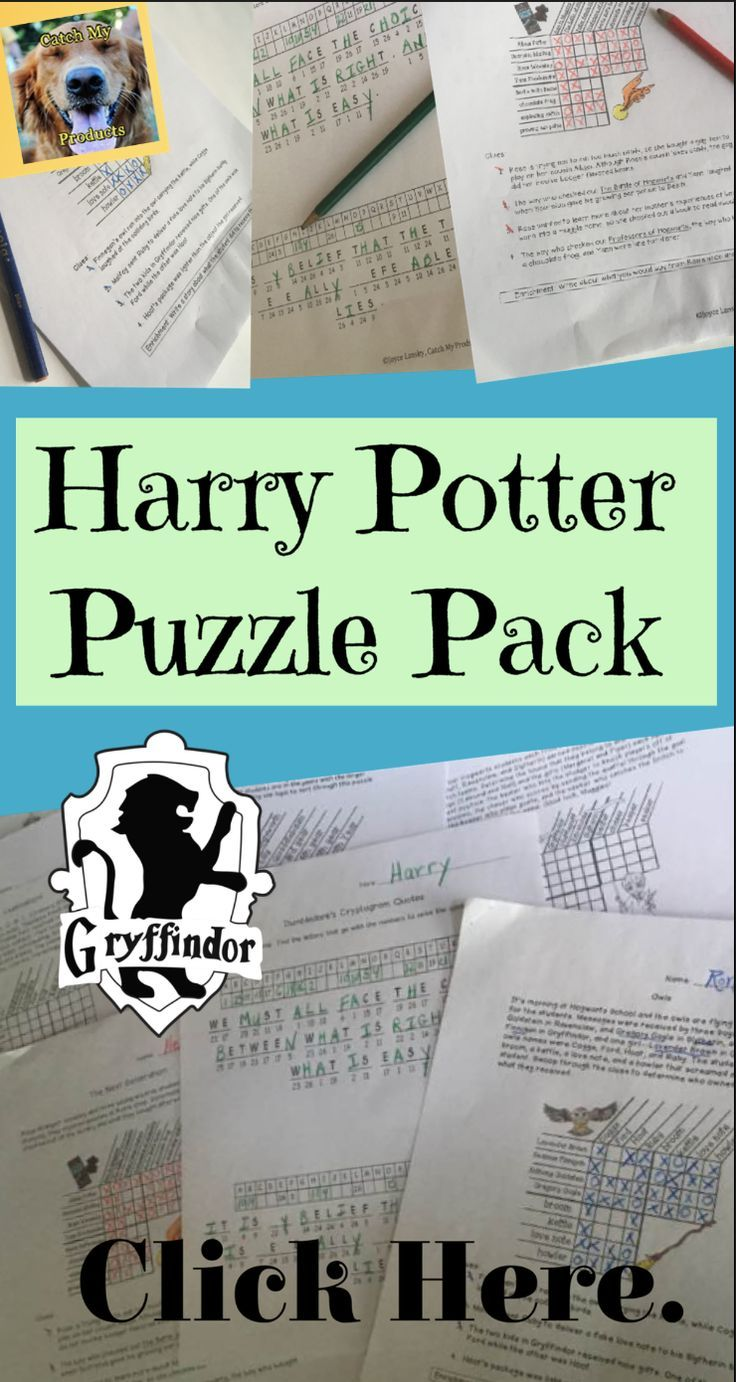 Challenge And Engage Your Students With A Harry Potter Puzzle Pack By Catch My Products Harry Potter Puzzle Teacher Helper Summer Reading Program