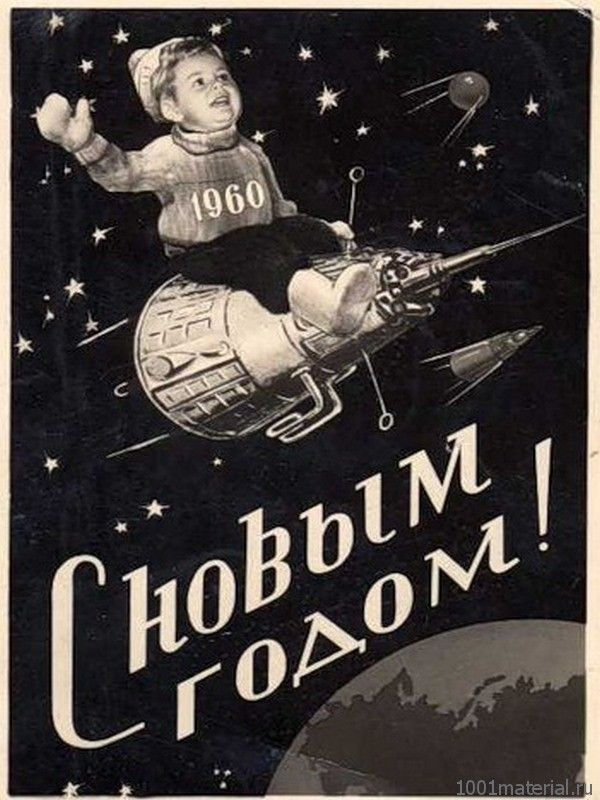 Открытки 40-60 годы, дождик анимация