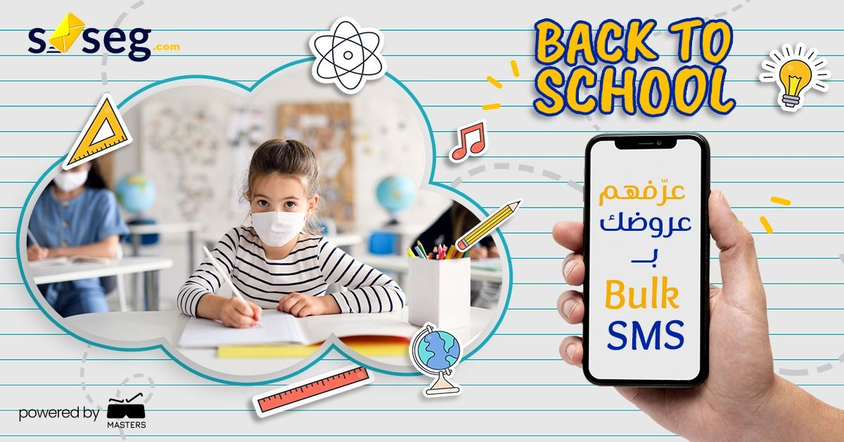 Back To School Sms Mobile Messaging Back To School