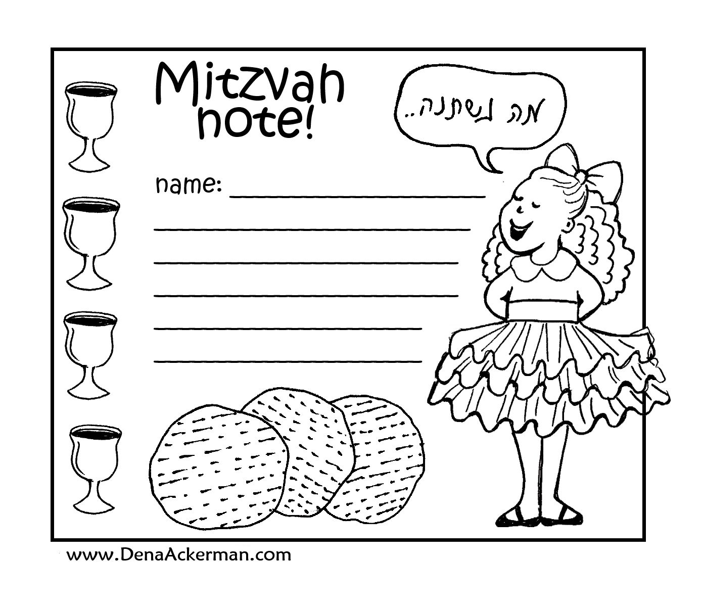 Passover Mitzvah Notes For Kids Pesach Coloring Page