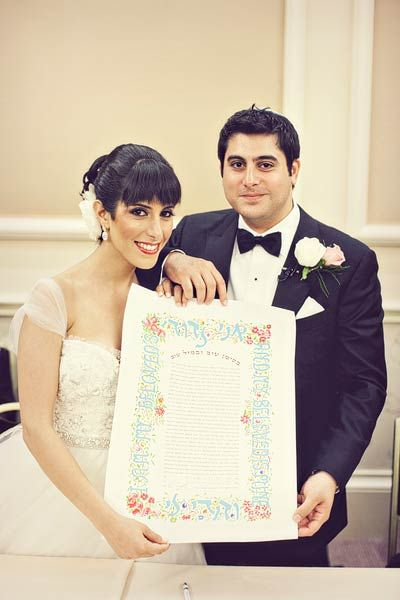 Wedding Jewish Ketubah Marriage Contract