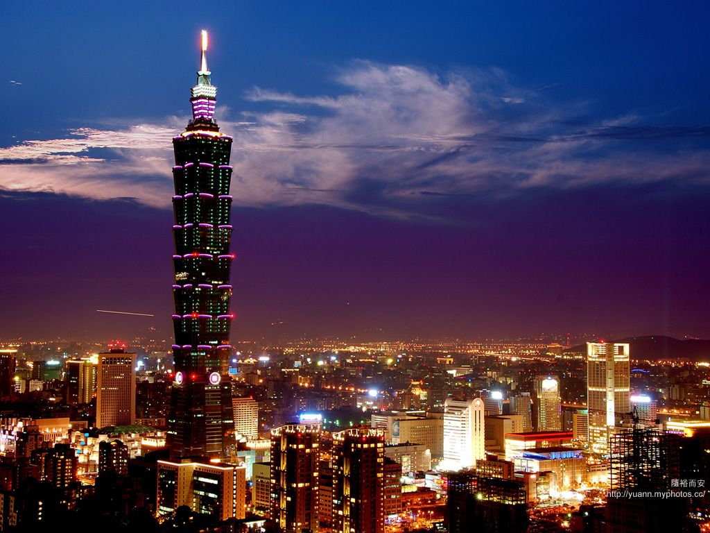 28 Reasons To Love Taipei (Taiwan)│ 28個愛上台北的理由 | Taipei 101, Taipei and  Taiwan