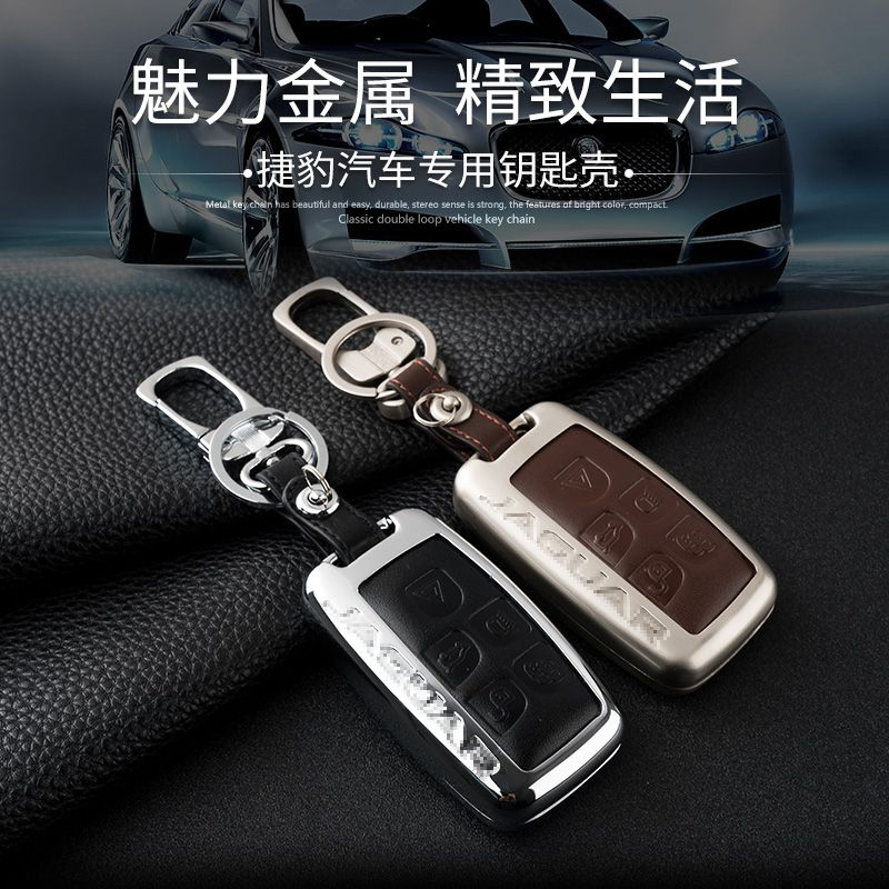 JAGUAR BLACK Quality Black Real Leather Keyring