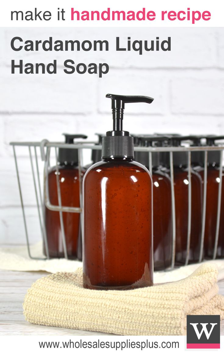 Cardamom liquid hand soap recipe wholesale supplies plus
