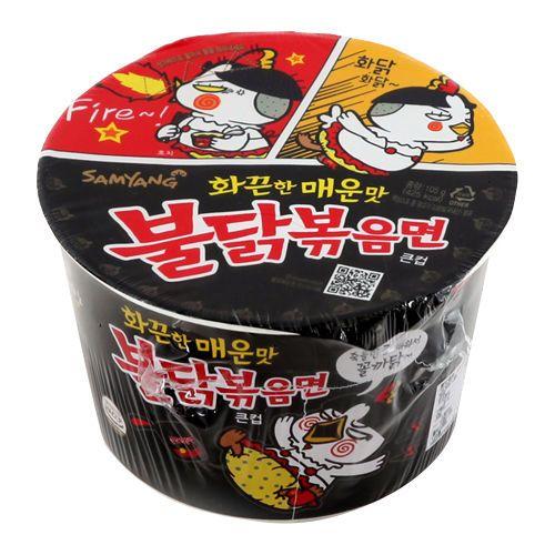 Buldak Bokkeummyun Cup Stir Fried Ramen Spicy Food Korean Snack Noodle 105g 16ea Samyang Korean Snacks Noodles Packaging Snack