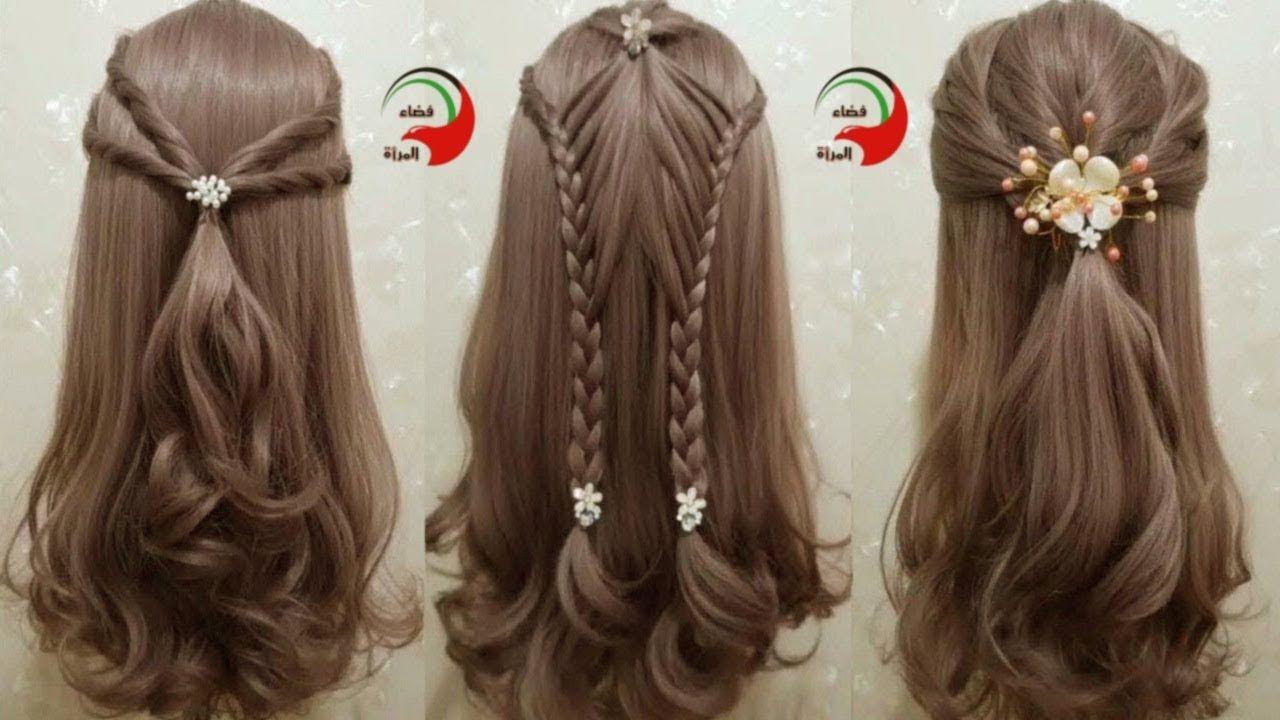 تسريحات شعر 2019 تسريحات للشعر الطويل تجعلك مميزة بين صديقاتك ج70 مع فض Long Hair Styles Hair Styles Hair