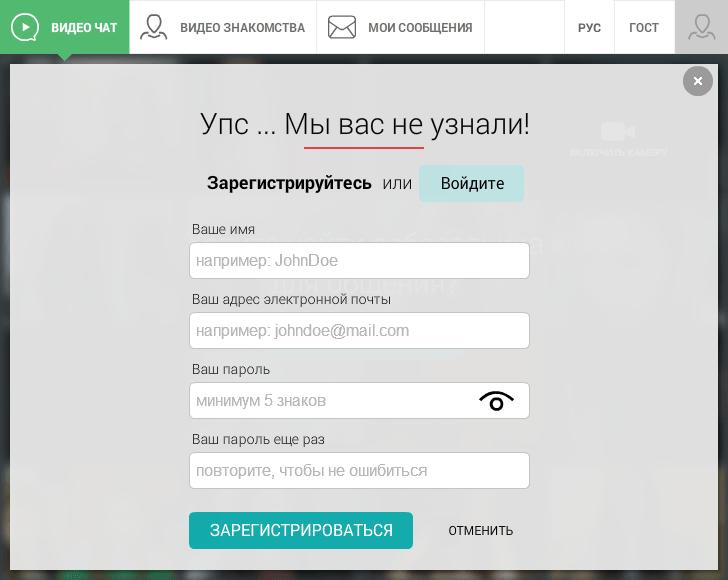 Рулетка видеочат русский онлайн бесплатно без регистрации san andreas казино рояль
