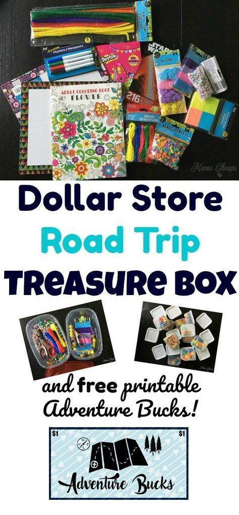 DIY Dollar Store Road Trip Treasure Box - perfect for keeping the kids happy on long car rides! #style #shopping #styles #outfit #pretty #girl #girls #beauty #beautiful #me #cute #stylish #photooftheday #swag #dress #shoes #diy #design #fashion #Travel