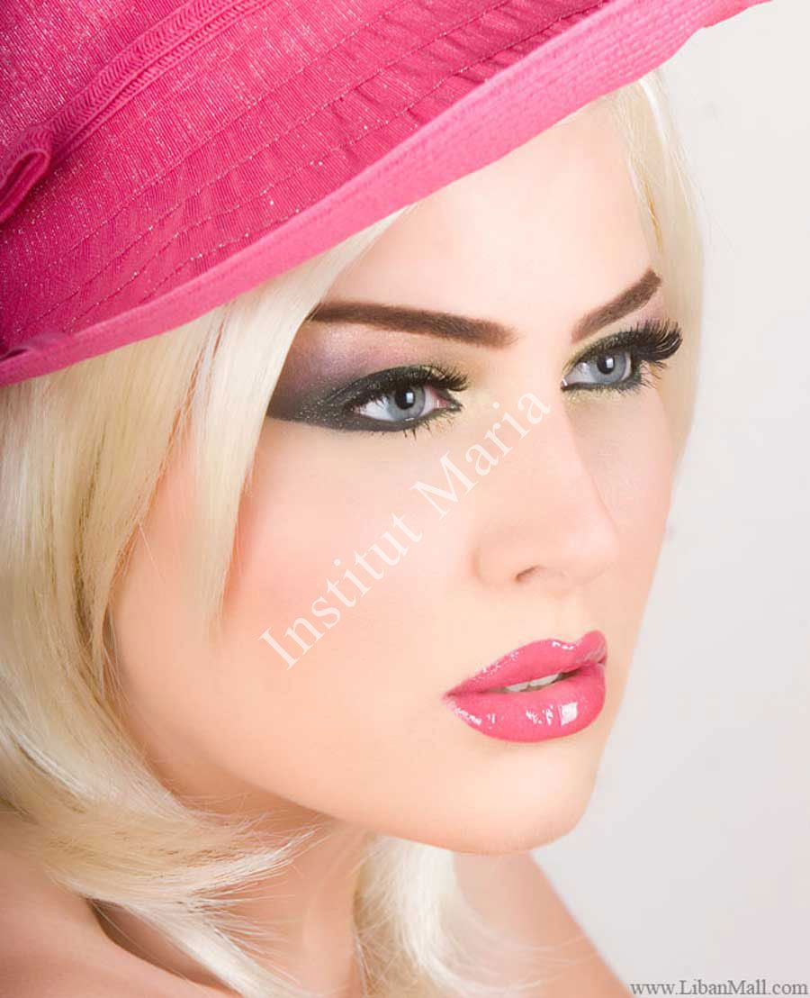 Beauty Centers In Lebanon