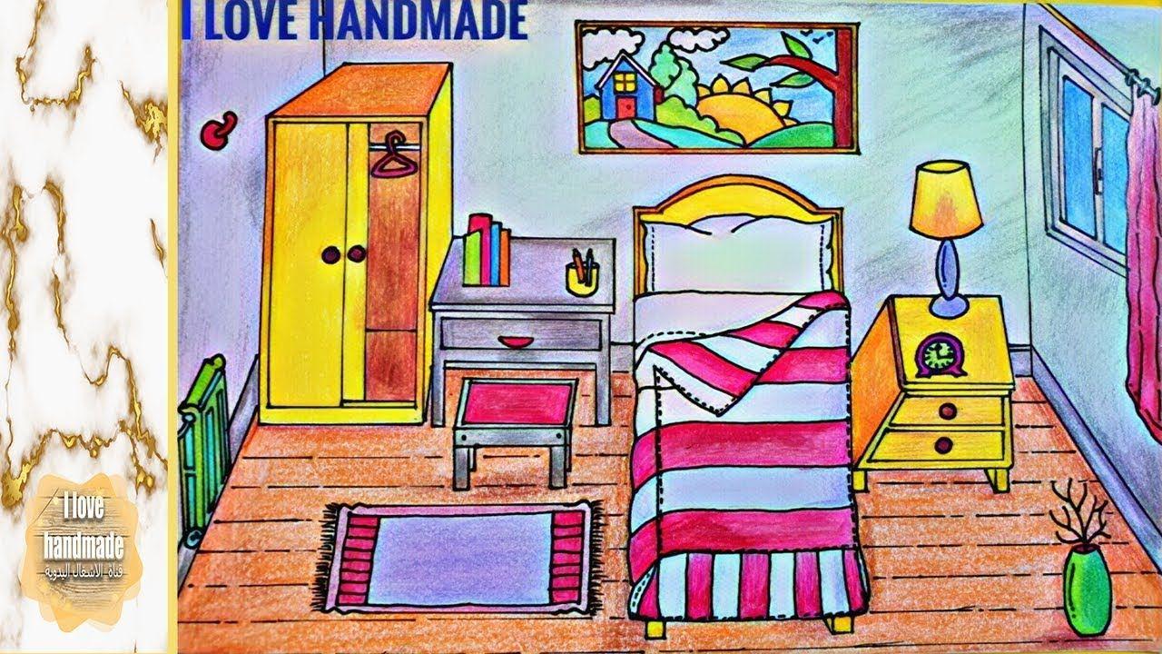 Draw Cute Bedroom Step By Step رسم غرفة نوم كيوت جدا ولا أروع خطوة خطوة Art Painting