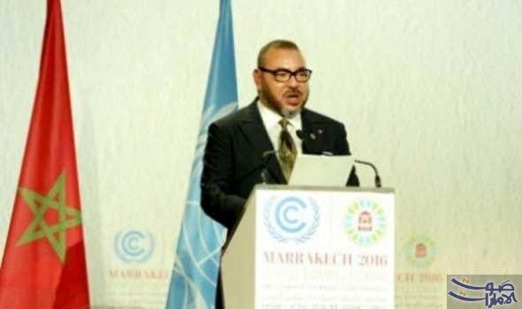 الإعلان بمراكش عن اطلاق الجائزة الدولية للمناخ والبيئة Paper