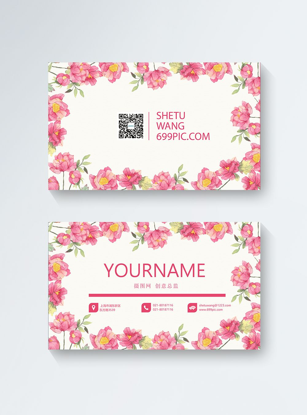 Business Card Design For Pink Flowers Jewelry Business Card Business Card Template Free Business Card Templates
