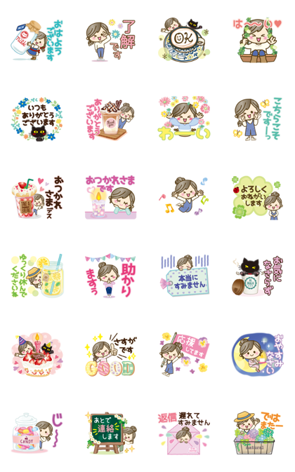 Natural Girl Animated Politeness Sticker for LINE