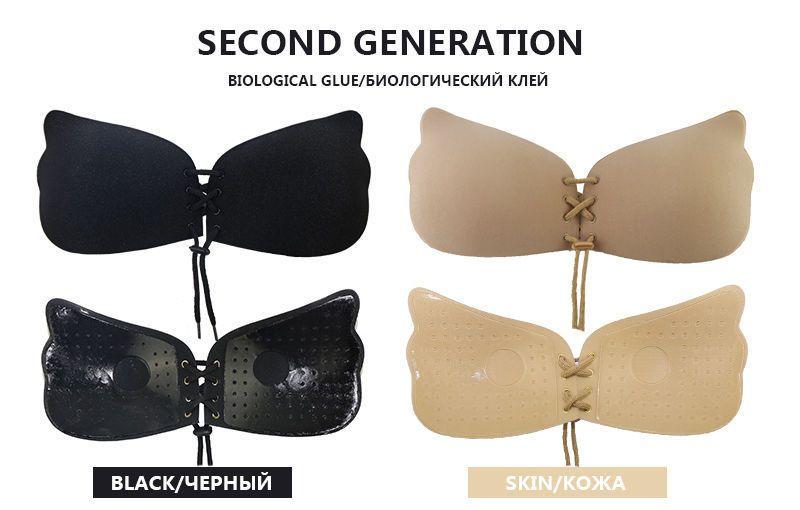 Perfect Bra NEW Design Next Generation Back Free