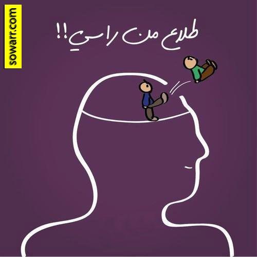 صور مضحكة صور اطفال صور و حكم موقع صور Arabic Quotes Arabic Funny True Words Funny Quotes