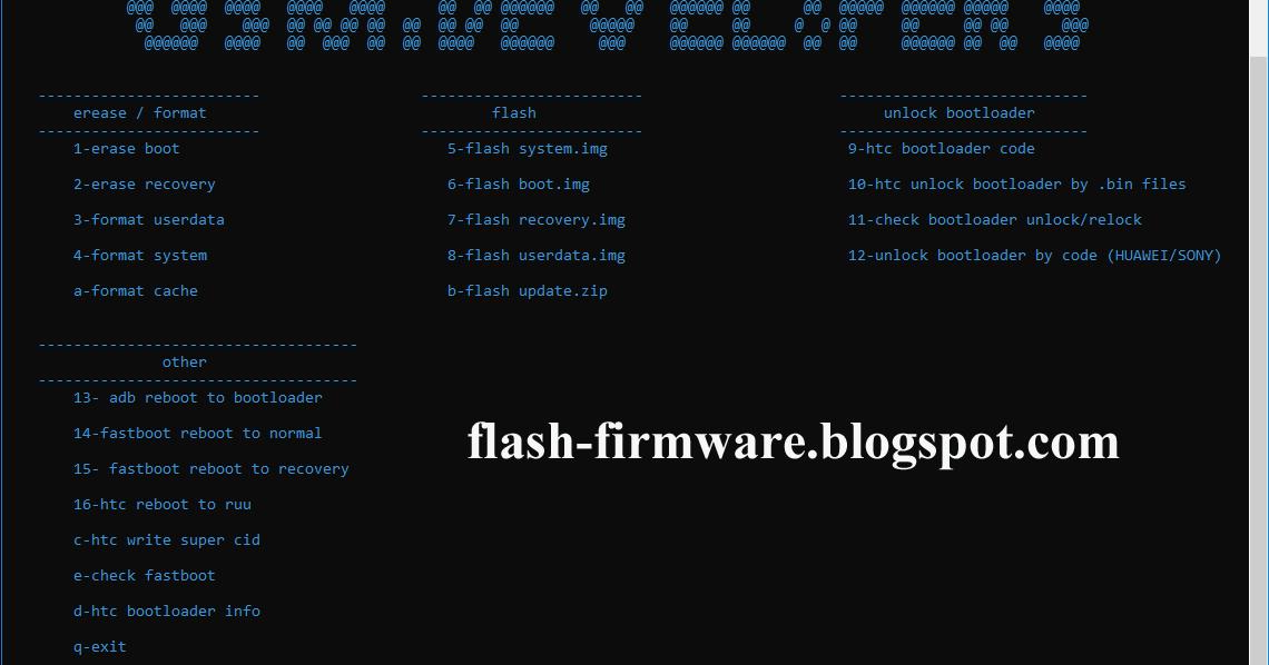 DownloadBootloader Tools Feature: Erease / Format 1  Erase
