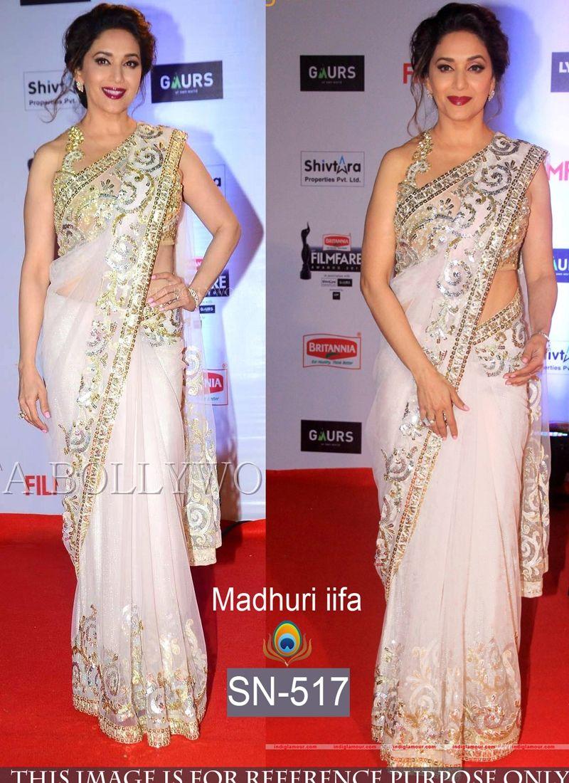 Royal Off White Net Designer Saree | Party wear sarees ...