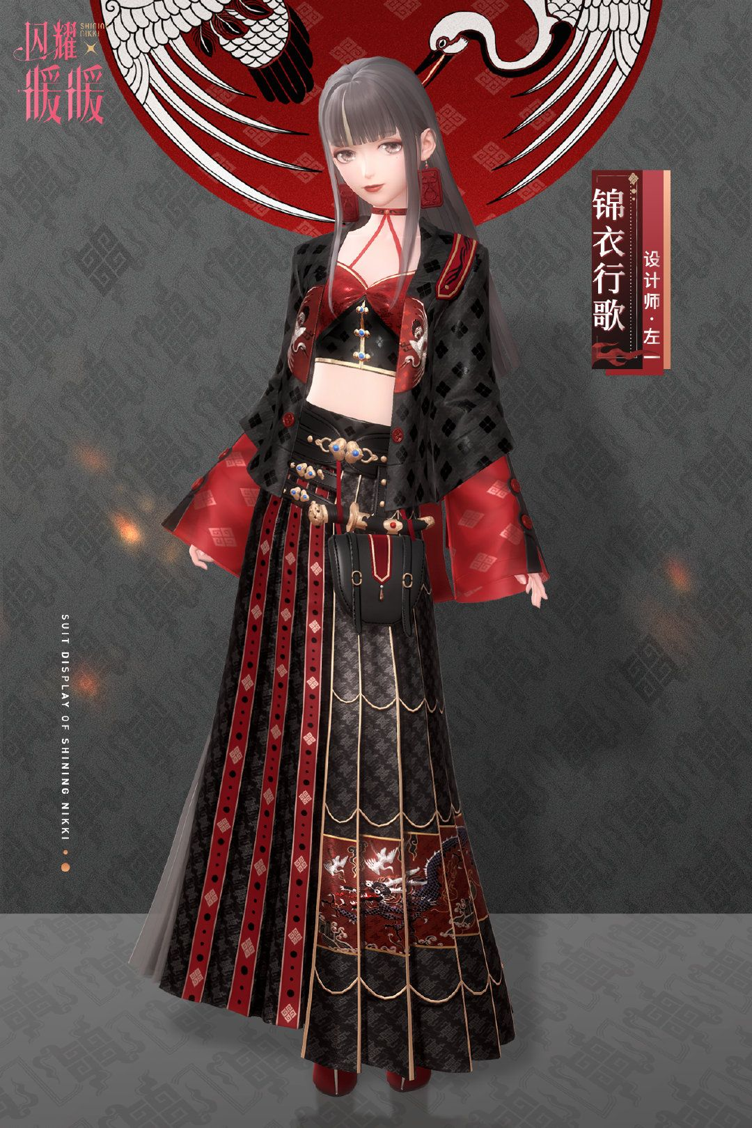 Pin by 老琦 on 闪耀暖暖 in 2020 Anime outfits, Fashion