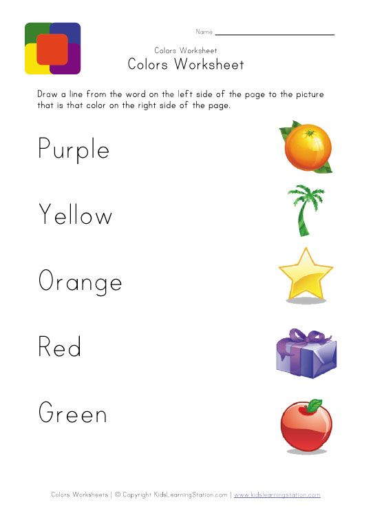 Print Your Color Matching Worksheet Free Printable Colors – Color Worksheets