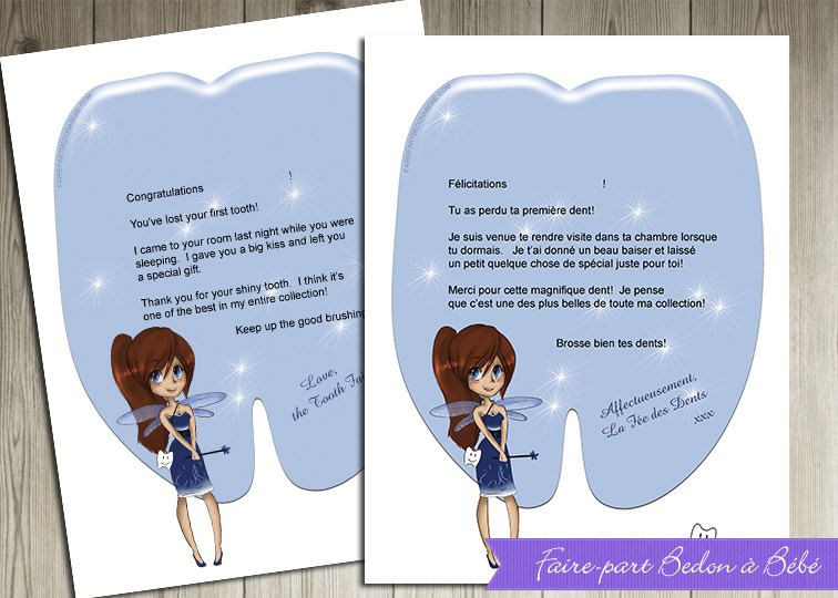 Tooth Fairy Letter Digital Printable Tooth Fairy Letter Tooth Fairy Etsy Printables