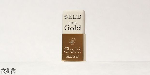 "High grade natural rubber eraser - SEED ""Super Gold"""